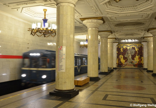 Saint Petersburg Metro, Автово (Avtovo)